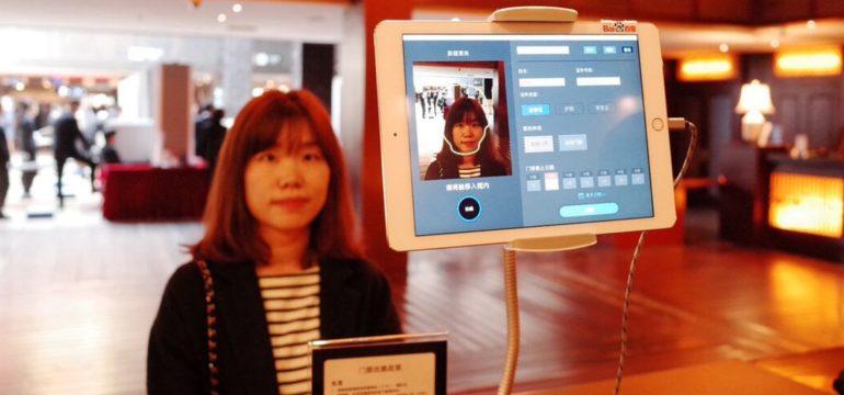 Il futuro dei dati personali: la nostra identità sullo smartphone